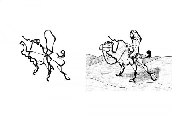 Bedouin Riding a Camel, composed from a protein from <em>Camelus dromedarius -</em> the dromedary camel.