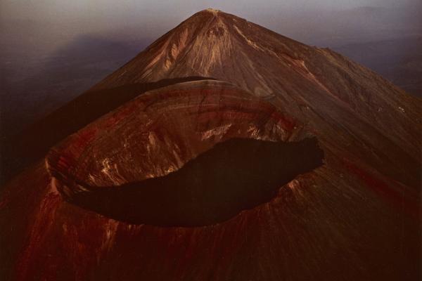 <em>Peaks of Takachiho Volcano, Kagoshima and Miyazaki Prefectures, Japan,</em> 1964