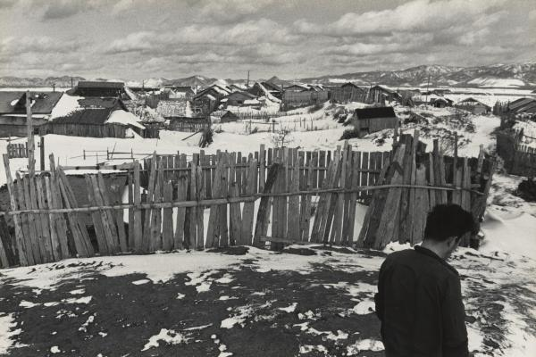 <em>The Village up on a Cay, Aomori Prefecture,</em> 1955
