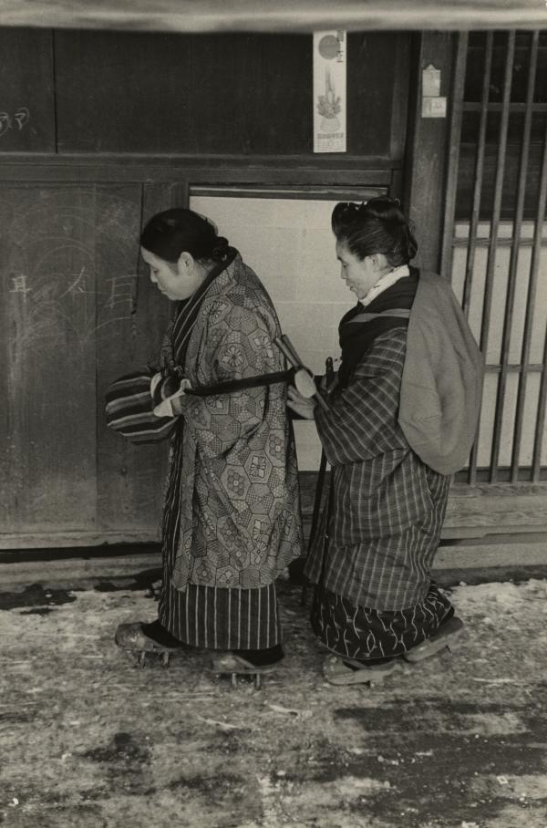 <em>Blind Musicians, Niigata Prefecture,</em> 1956