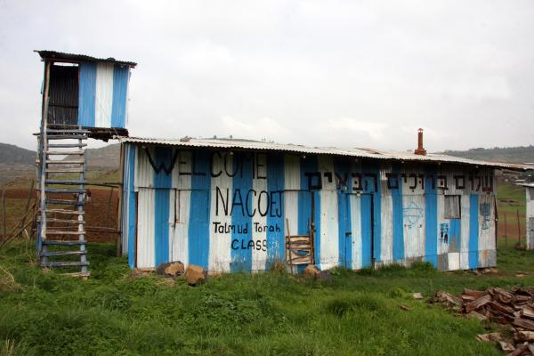 """Paint on the side of a Jewish school in Gondar, Ethiopia, reads """"Welcome Nacoej, Talmud Torah Class,"""" June 2011."""
