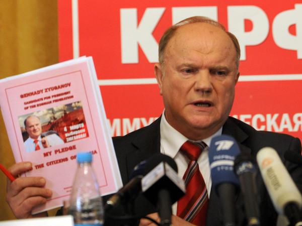 Gennady Zyuganov, speaking at a news conference in Moscow on Jan. 26, has led the Russian Communist Party since 1993. Many younger Communists say they yearn for a more modern and flexible leader.