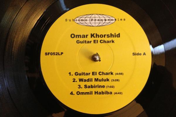 <strong>Sublime Frequencies</strong><br />(<em>Guitar El Chark</em> by Omar Khorshid, 2010)