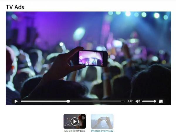 "Screenshot from Apple's ""Photos Every Day"" iPhone 5 ad picturing a scene from the Yeah Yeah Yeahs performing at NPR Music's SXSW 2013 Stubbs Showcase."
