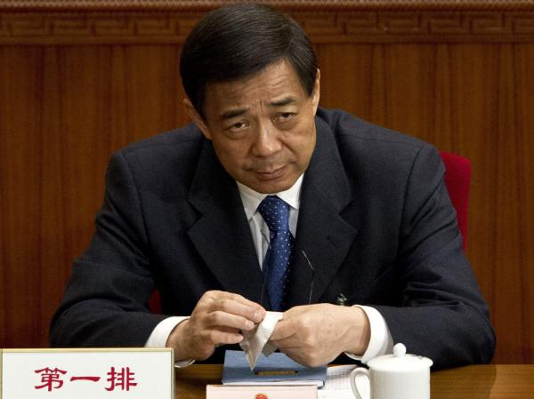 Bo Xilai attended a March plenary session of the National People's Congress in Beijing shortly before he tumbled from power.