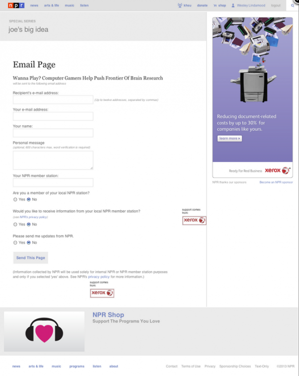 """<strong>Before:</strong> The """"Email a Friend"""" form took you out of our standard sharing flow, and included a distracting number of unrelated fields and sponsorship graphics."""