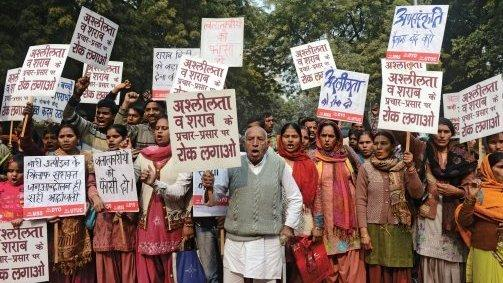 The rape and eventual death of a young woman in New Delhi has spurred a large protest movement calling for greater attention to violence against women. (Pictured: A protest held one month after the woman's rape.)