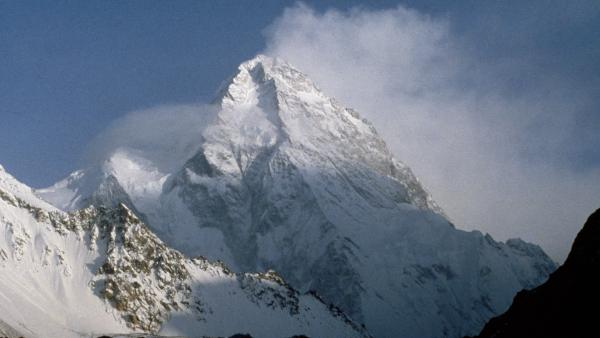 At 8,616 meters, Pakistan's K2 is a few hundred feet shy of Mount Everest in height — but it is widely viewed as a more difficult and more dangerous summit.