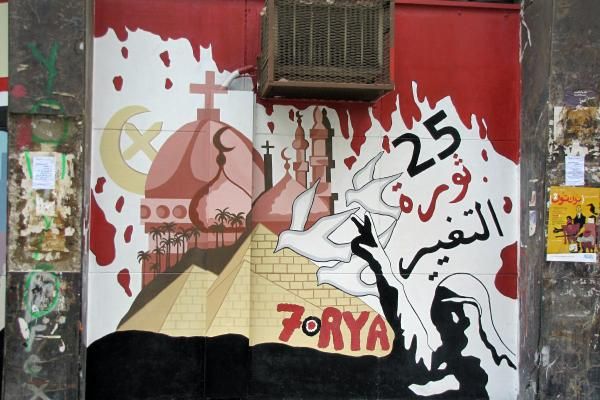 Religions United in Revolution, mural in Cairo, Egypt, April 2011.