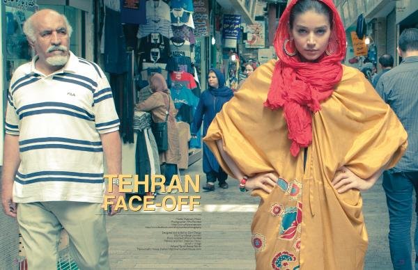 California-based magazine <em>FSHN</em> ran an Iran photo shoot in its 2013 couture issue. The photographer was Afra Pourdad; the model was Shabnam Molavi.