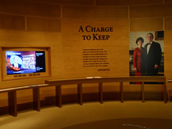 A portion of an exhibit is shown in the museum area at the George W. Bush Presidential Library and Museum in Dallas on April 16. The George W. Bush Presidential Center, which includes the library, museum and policy institute, will be dedicated Thursday at Southern Methodist University in Dallas.