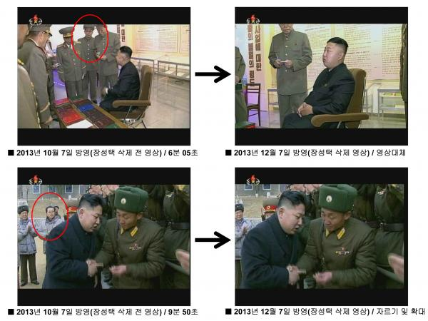"South Korea released stills from the documentary ""The Great Comrade,"" re-broadcast on North Korean state broadcaster KCTV earlier this week, where Jang Song Thaek (seen left) has been edited out of the footage."