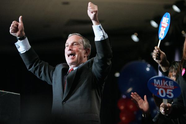 Bloomberg waves to the crowd at his election night party Nov. 8, 2005, in New York City. Bloomberg defeated Democratic challenger Fernando Ferrer.