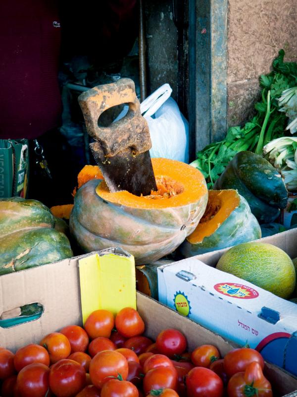 A fresh fruit and vegetable stall in Jerusalem.