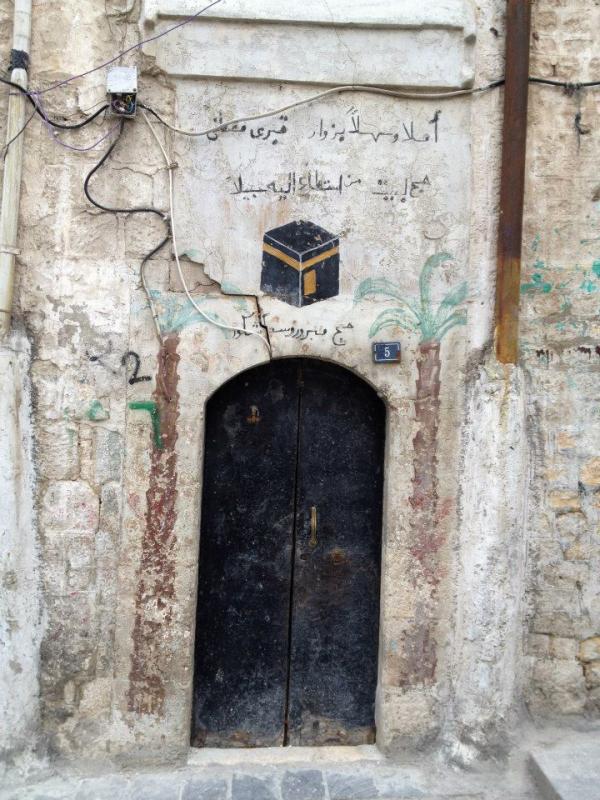 Syria door