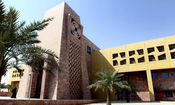 The Texas A&M campus is just one of several U.S. institutions that have been established in Qatar in recent years.