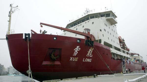 The Xue Long in the much warmer waters of Taiwan in 2009.