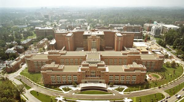 Aerial photo of the NIH Mark O. Hatfield Clinical Research Center, Bethesda, Maryland. (Wikimedia Commons)