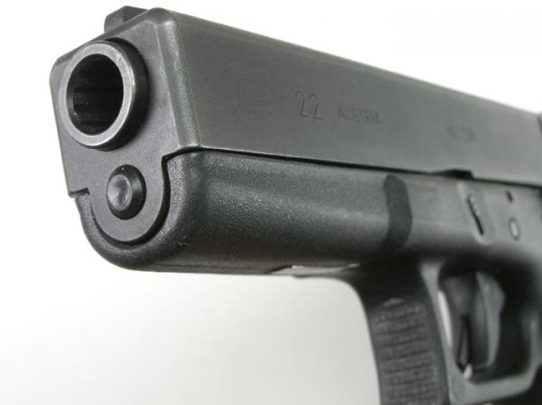 This Glock was used at a police department and then sold at an auction.