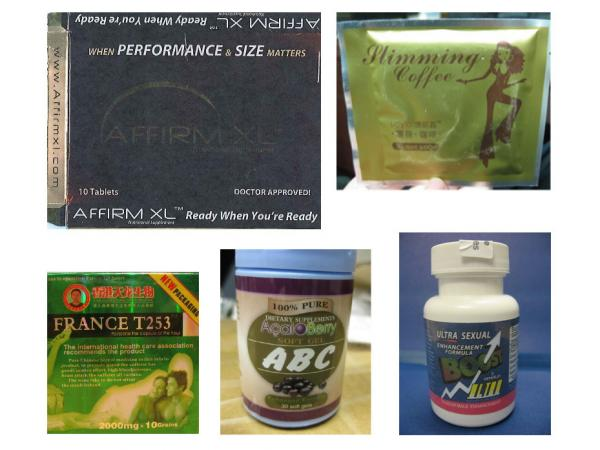 "A selection of dietary supplements declared ""tainted"" by the FDA"