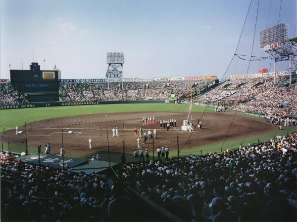 Theo and her family in Koshien Stadium during the opening ceremonies for the high-school baseball championship in Japan in 2001.