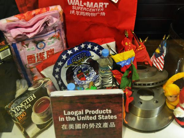 Products produced by prison labor in China are on display at the Laogai Museum in Washington, D.C.