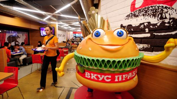 A Burger King restaurant in Moscow. The company's Russian arm says it will extend its reach into Crimea.