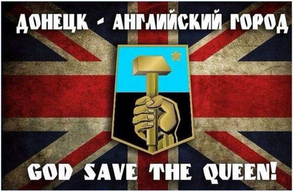 "The online ""God Save The Queen"" campaign that started as a joke called for Donetsk to hold a referendum on whether to join Great Britain. Eventually, it was shut down: for being anti-Russian."