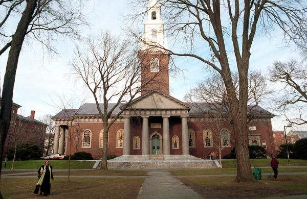 Harvard University's main campus in Cambridge, Mass.