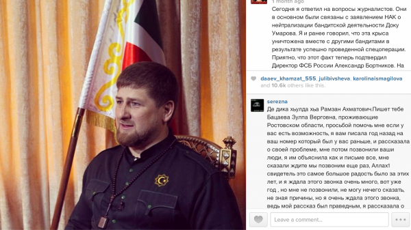 Chechen President Ramzan Kadyrov on Instagram.