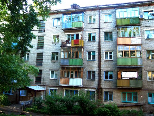 The exterior of Khrushchev-era apartments in Kazan, Russia.