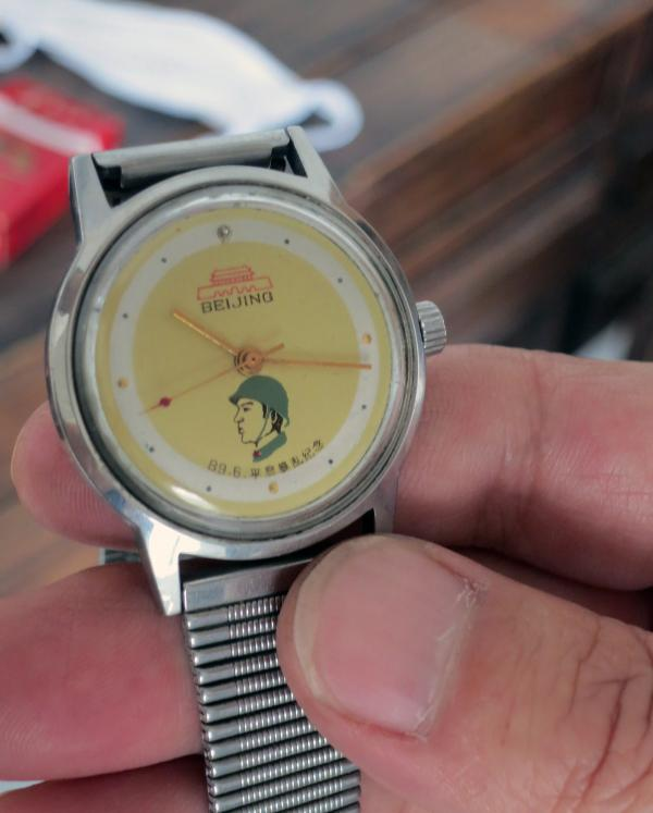 This watch is one of several souvenirs Chen was presented with for his role in the crackdown. He gave the watch to a friend, feeling it was tainted, but it was eventually returned to him.