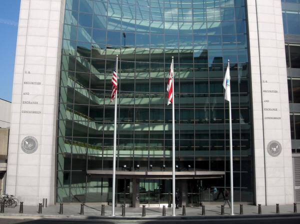 The Securities and Exchange Commission's Washington DC headquarters. (Wikimedia Commons)