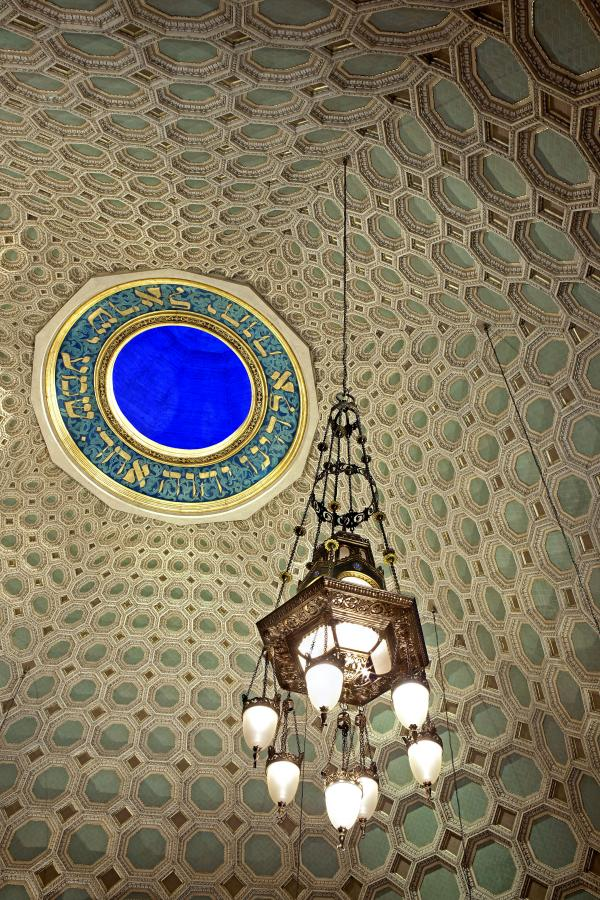 """At the top of the temple's dome are the words of the Hebrew prayer Shema: """"Hear, O Israel, the Lord is our God, the Lord is one."""""""