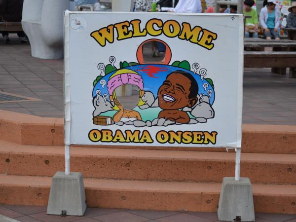 The hot baths have made Obama a destination for centuries. A rise in name recognition several years ago became an added bonus.