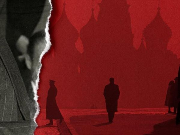A Spy Among Friends cover art