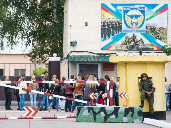 Base Youtube Ukraine Wives 58