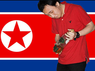 Park Jong-kun's Twitter profile picture — which shows him against a backdrop of the North Korean flag — may violate South Korea's strict National Security Law. The 24-year-old South Korean is also under investigation for retweeting North Korean propaganda.
