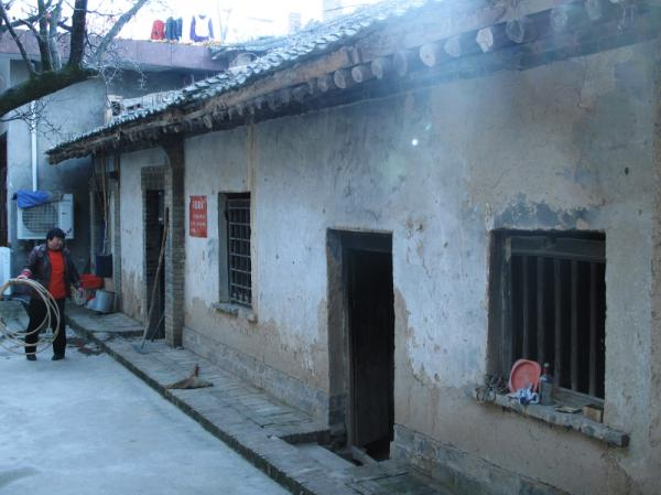 Family members still live in the ancestral home of Xi Jinping's father in Zhonghe village, Shaanxi province.
