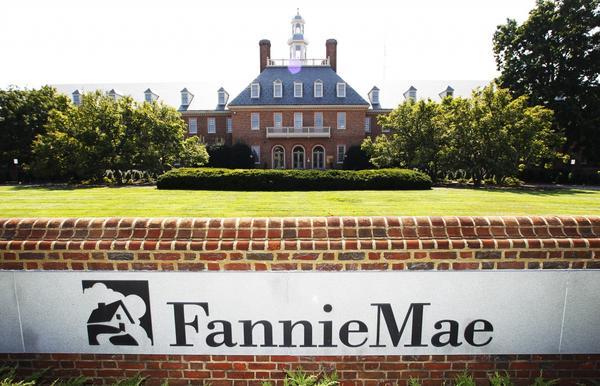 The Fannie Mae headquarters is seen in Washington, Monday, Aug. 8, 2011. (Manuel Balce Ceneta/AP)