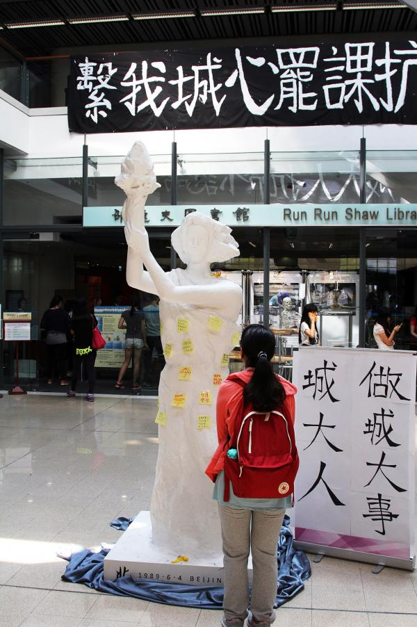 "In the lobby of City University of Hong Kong stands a replica of the ""Goddess of Democracy,"" the famed statue that protesters built during the Tiananmen Square uprising in 1989. The Goddess was based on the Statue of Liberty."