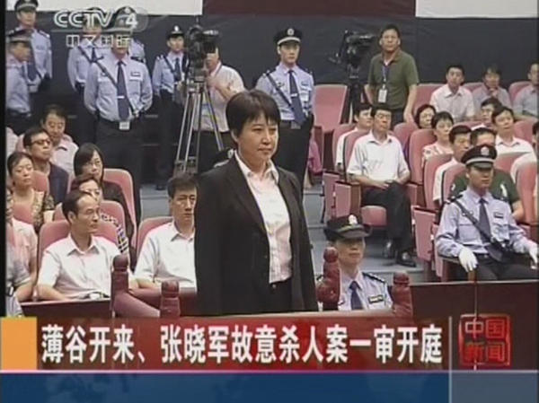 Gu Kailai during today's trial at the Hefei Intermediate People's Court. (Screen image from Chinese TV.)