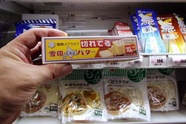 A customer picks up a block of butter at a food store in Tokyo on Nov. 10. Japanese shoppers are up in arms over a serious butter shortage that has forced Tokyo to resort to emergency imports, as some grocers limit sales to one block per customer.