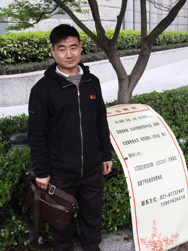 Li Jingfei has a stock-picking theory that he says he based on the I-Ching, a classic Chinese text, originally used to predict the future.