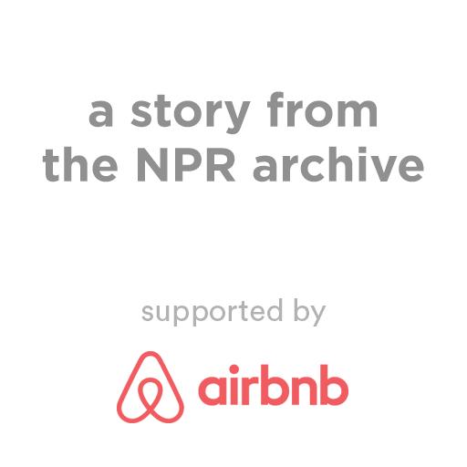 AirBnb premium sponsorship