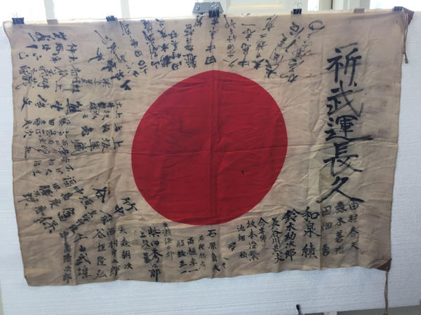 One of the 70 flags to be returned for repatriation to the family of the fallen Japanese soldier it once belonged to.