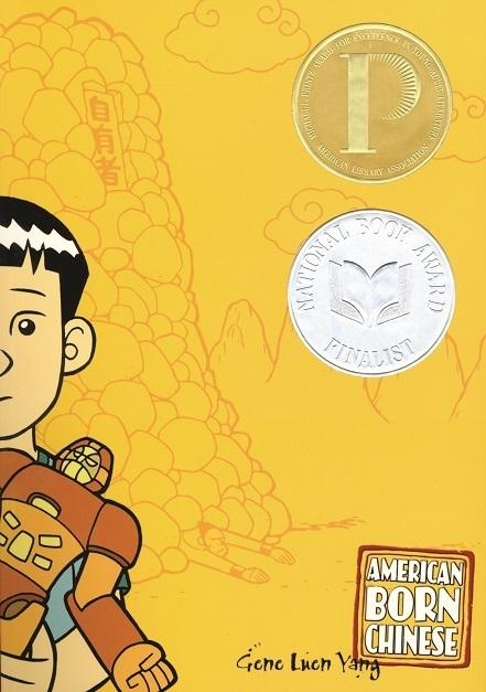 The cover of Gene Luen Yang's <em>American Born Chinese</em>.
