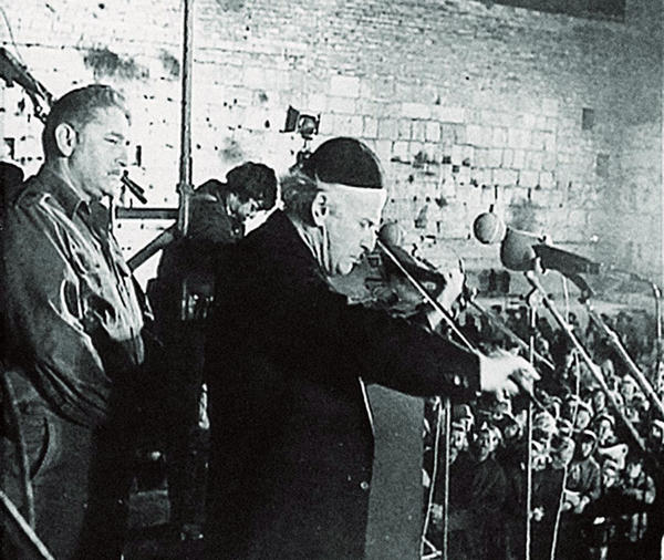 In 1978 Menuhin performed in front of the Wailing Wall in Jerusalem to mark the Camp David agreement. Beginning with his first concerts in Israel in 1950, Menuhin squabbled with the Israeli government over its treatment of Palestinians.