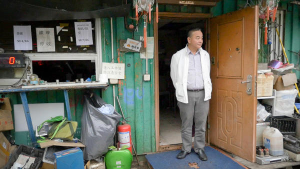 <p>Jackson Lau, head of Hong Kong's recycling business association, said junkyards that import foreign e-waste often dump the components they don't sell.</p>