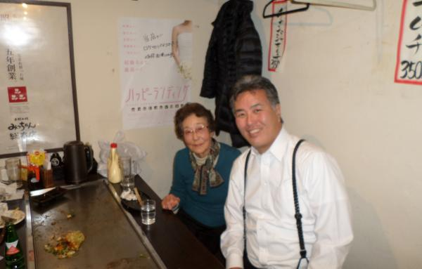 Kikue Takagi, left, narrowly survived the Hiroshima atomic bombing as a schoolgirl. She's now 83. Her second cousin is U.S. Rep. Mark Takano, a Democrat from southern California. His grandparents and parents were all placed in U.S. internment camps in World War II. In this photo from last year, they are at a restaurant in Hiroshima, where he visited her.